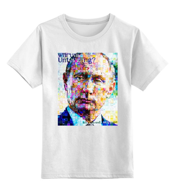 Детская футболка классическая унисекс Printio Путин детская футболка классическая унисекс printio путин