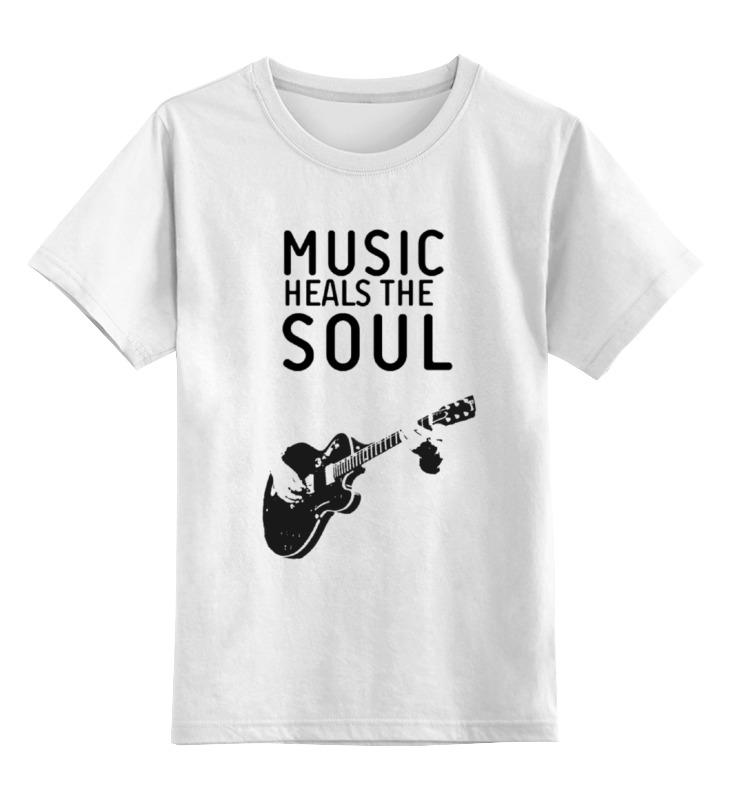 Детская футболка классическая унисекс Printio Music heals the soul soul music