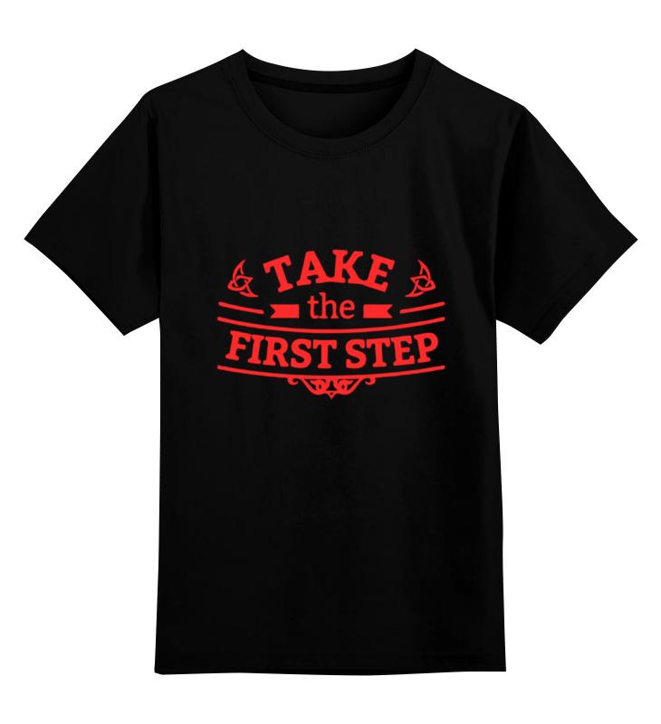 Детская футболка классическая унисекс Printio Сделай первый шаг первый шаг к школе