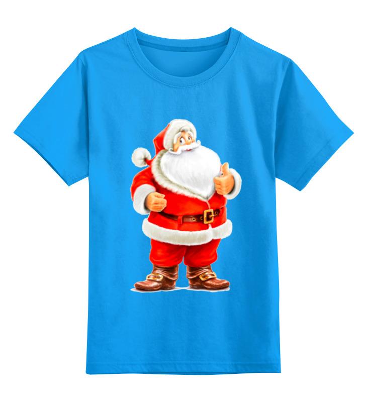 Детская футболка классическая унисекс Printio Happy new year new original otbvr81 warranty for two year