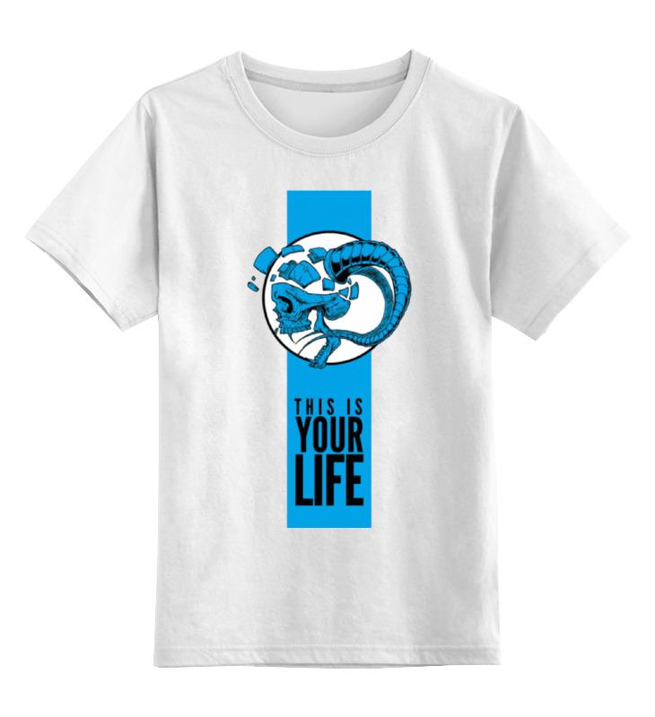 Детская футболка классическая унисекс Printio This is your life цена и фото