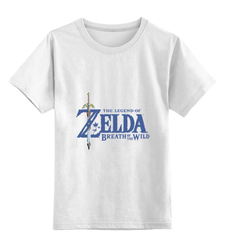 Детская футболка классическая унисекс Printio The legend of zelda breath of the wild the legend of jig dragonslayer