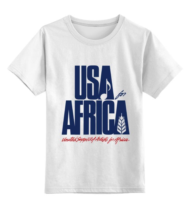 Детская футболка классическая унисекс Printio Usa for africa цена