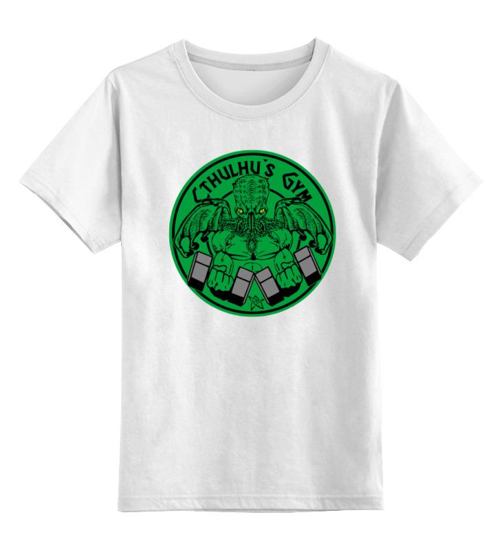 Детская футболка классическая унисекс Printio Ктулху sbart upf50 rashguard 2 bodyboard 1006