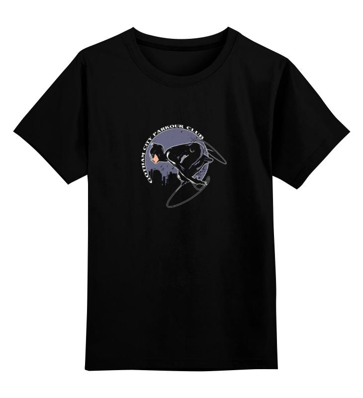 Детская футболка классическая унисекс Printio Gotham city parkour club gotham city sirens book two