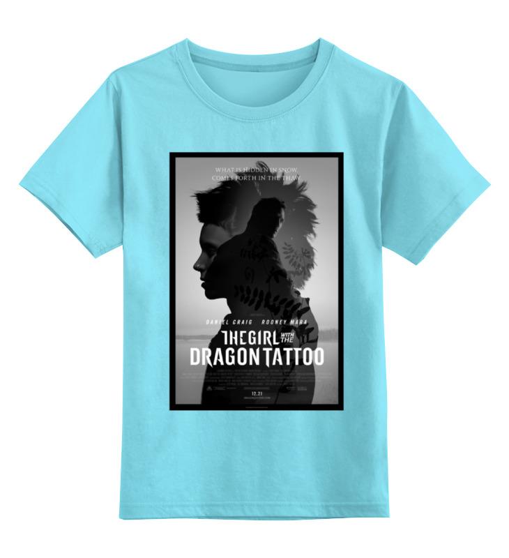Детская футболка классическая унисекс Printio Девушка с татуировкой дракона в астане книгу девушка с татуировкой
