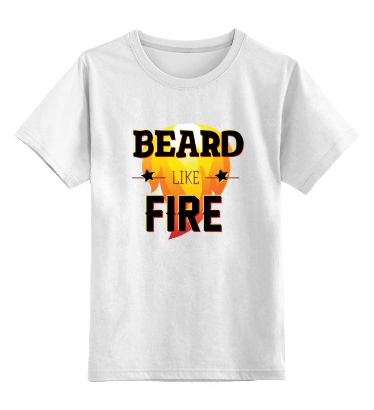 Детская футболка классическая унисекс Printio Beard like fire for amazon 2017 new kindle fire hd 8 armor shockproof hybrid heavy duty protective stand cover case for kindle fire hd8 2017