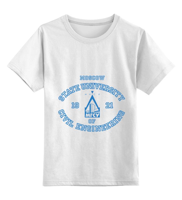 Детская футболка классическая унисекс Printio Мгсу детская футболка классическая унисекс printio университет миньонов