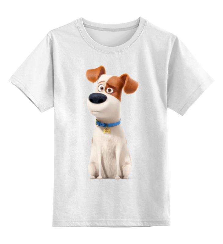 Детская футболка классическая унисекс Printio Макс (max) детская футболка классическая унисекс printio тайная жизнь домашних животных
