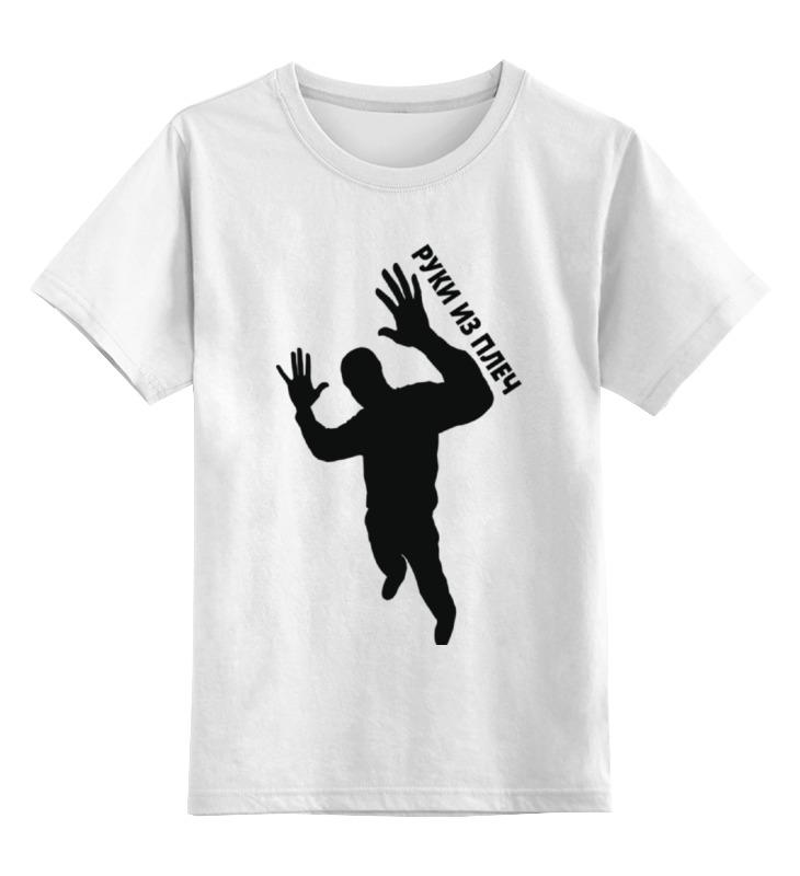 Детская футболка классическая унисекс Printio Руки из плеч защита плеч