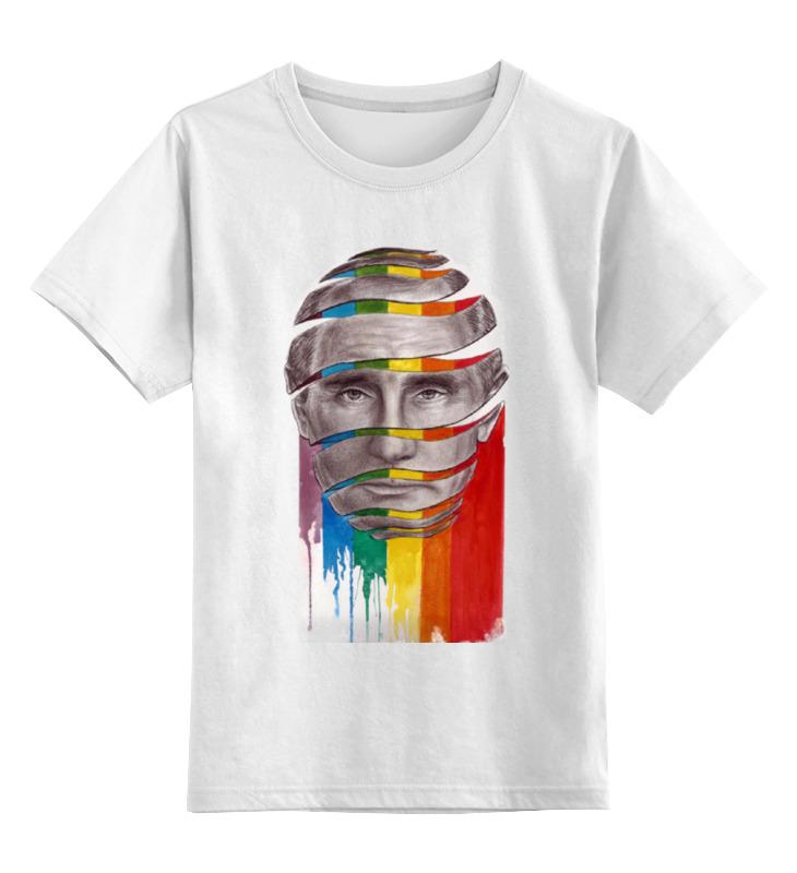Детская футболка классическая унисекс Printio Путин с лгбт футболка лгбт