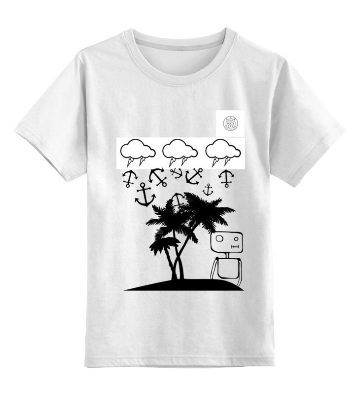 Детская футболка классическая унисекс Printio Дождь на острове авиабилеты на васильевском острове