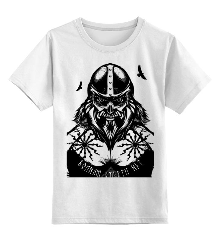 Детская футболка классическая унисекс Printio Викинг. воинам смерти нет !!! детская футболка классическая унисекс printio суровый викинг