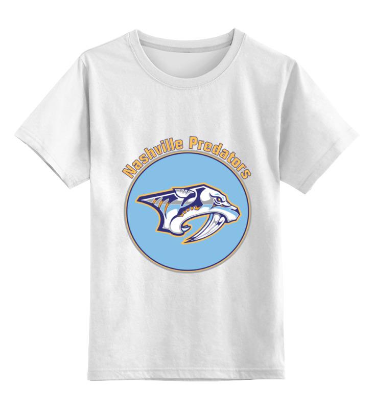 Детская футболка классическая унисекс Printio Nashville predators