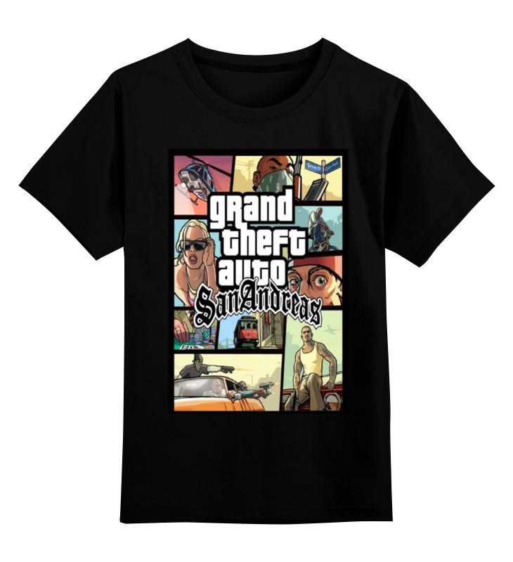 Детская футболка классическая унисекс Printio Grand theft auto san andreas футболка классическая printio grand theft auto 5