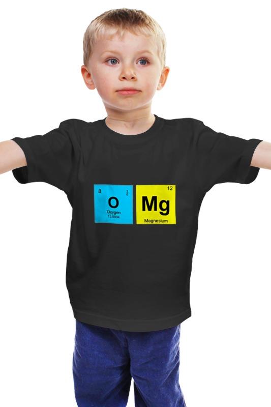 Детская футболка классическая унисекс Printio Omg! детская футболка классическая унисекс printio мачете