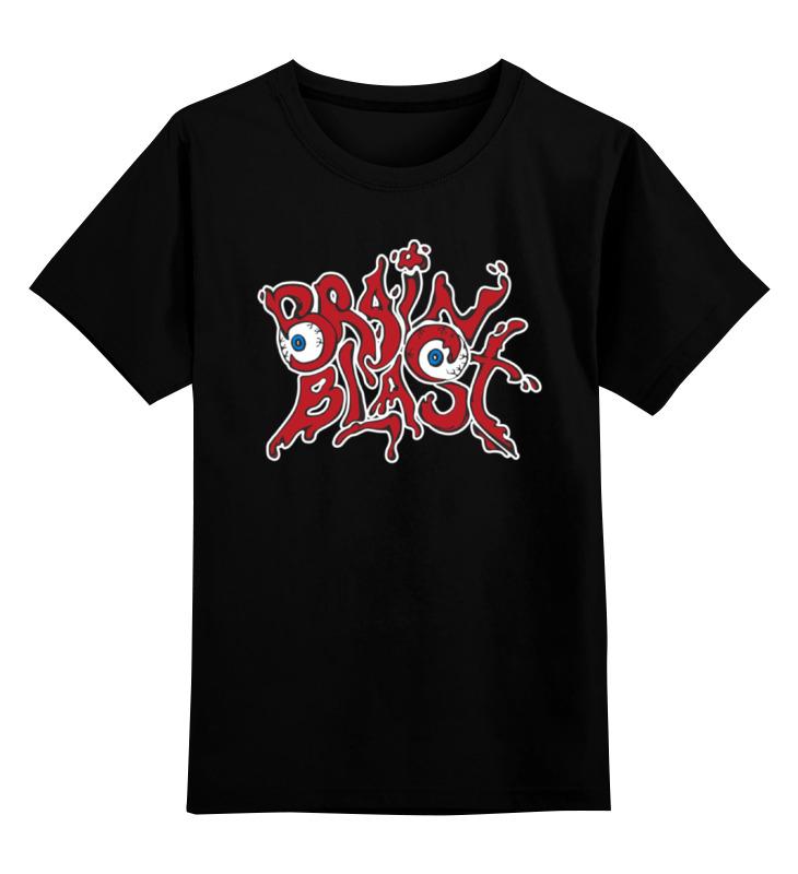 Детская футболка классическая унисекс Printio Brainblast