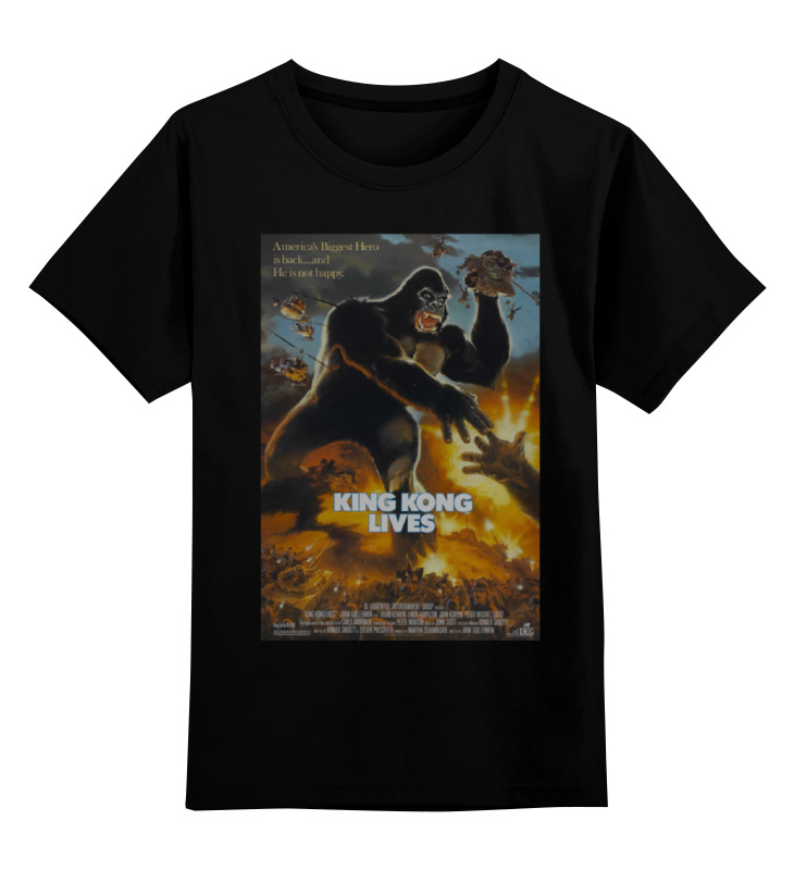 Printio King kong lives толстовка wearcraft premium унисекс printio king kong lives