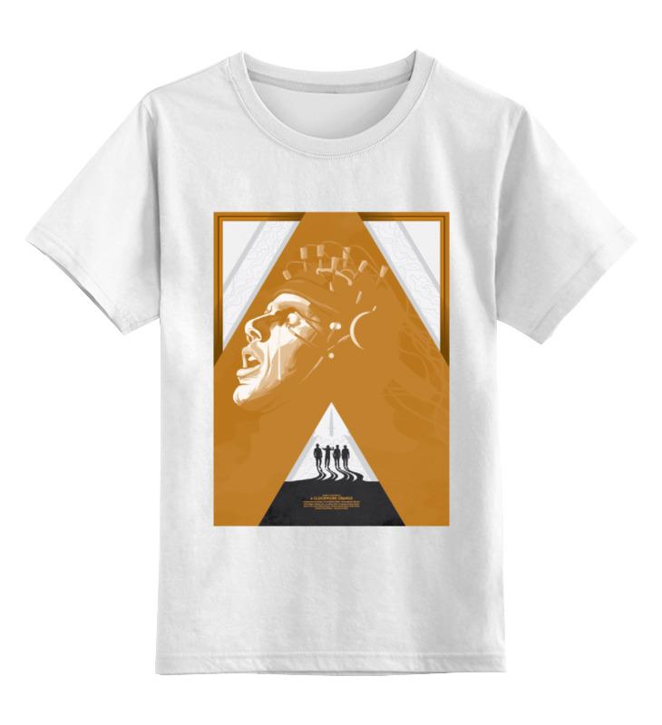 Детская футболка классическая унисекс Printio Заводной апельсин / a clockwork orange чехол для iphone 6 глянцевый printio clockwork orange заводной апельсин