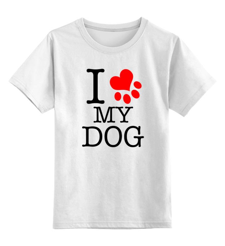 Детская футболка классическая унисекс Printio I love my dog детская футболка классическая унисекс printio i love js