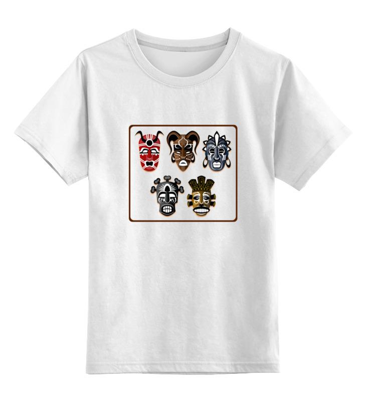 Детская футболка классическая унисекс Printio Африканские маски 2 футболка классическая printio 62 2% в саратове