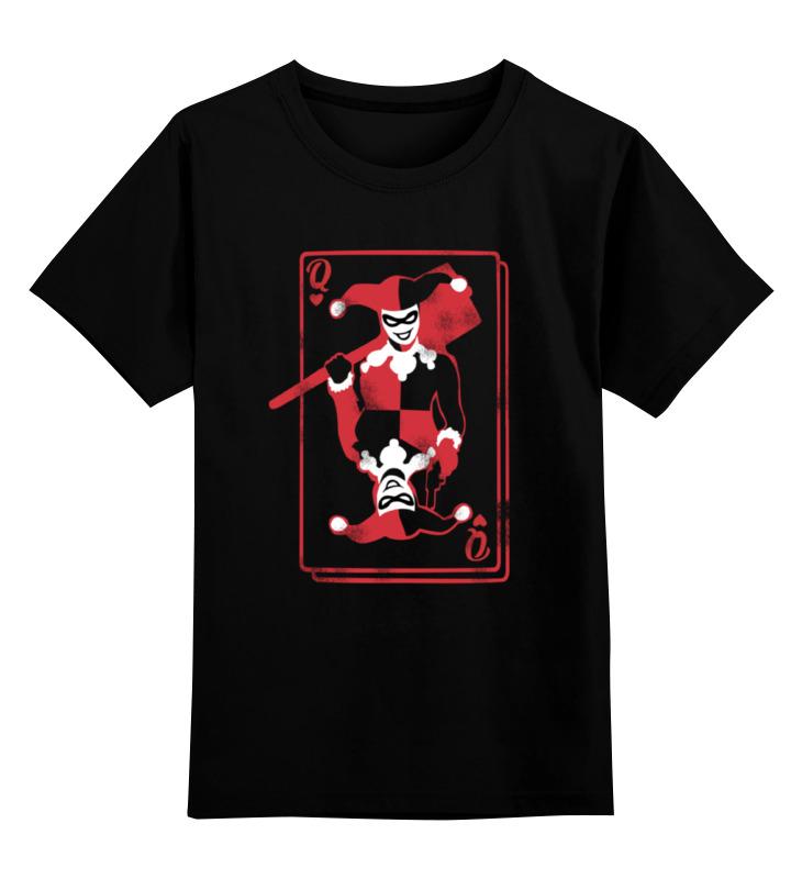Детская футболка классическая унисекс Printio Харли квинн карты в бархатном мешке герметическое таро в чёрном бархатном мешке кн карты