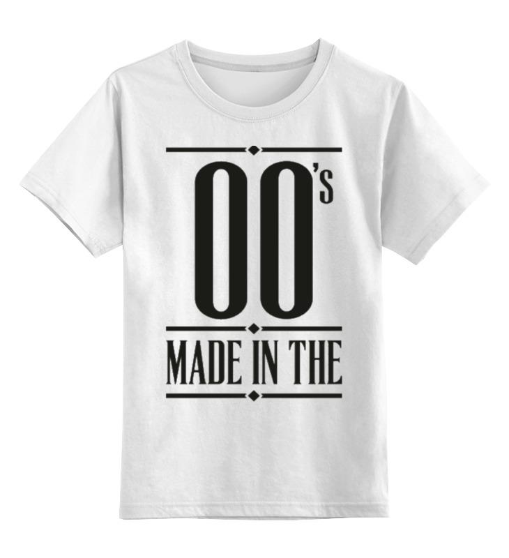 купить Детская футболка классическая унисекс Printio Made in the 00s