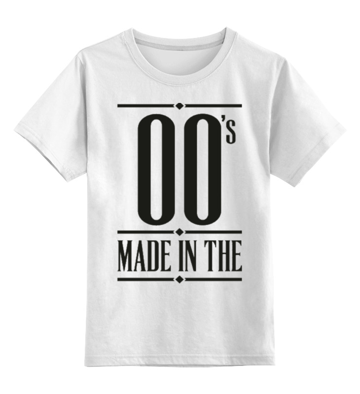 Детская футболка классическая унисекс Printio Made in the 00s