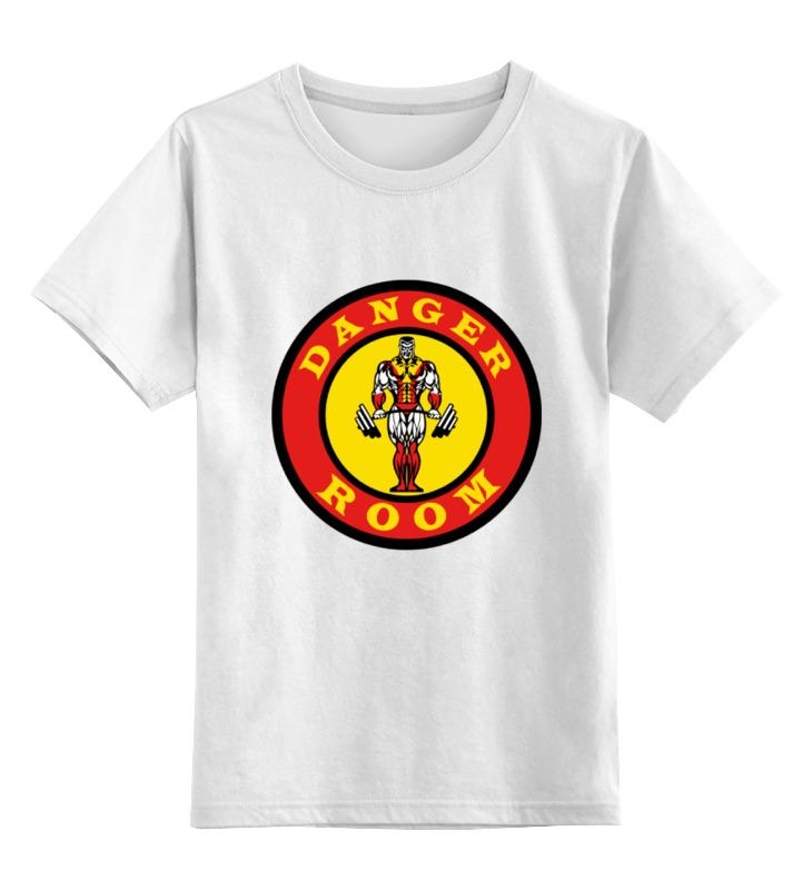 Детская футболка классическая унисекс Printio Danger room шапка классическая унисекс printio danger