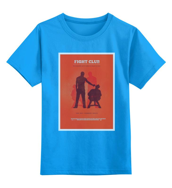 цены Детская футболка классическая унисекс Printio Fight club / бойцовский клуб