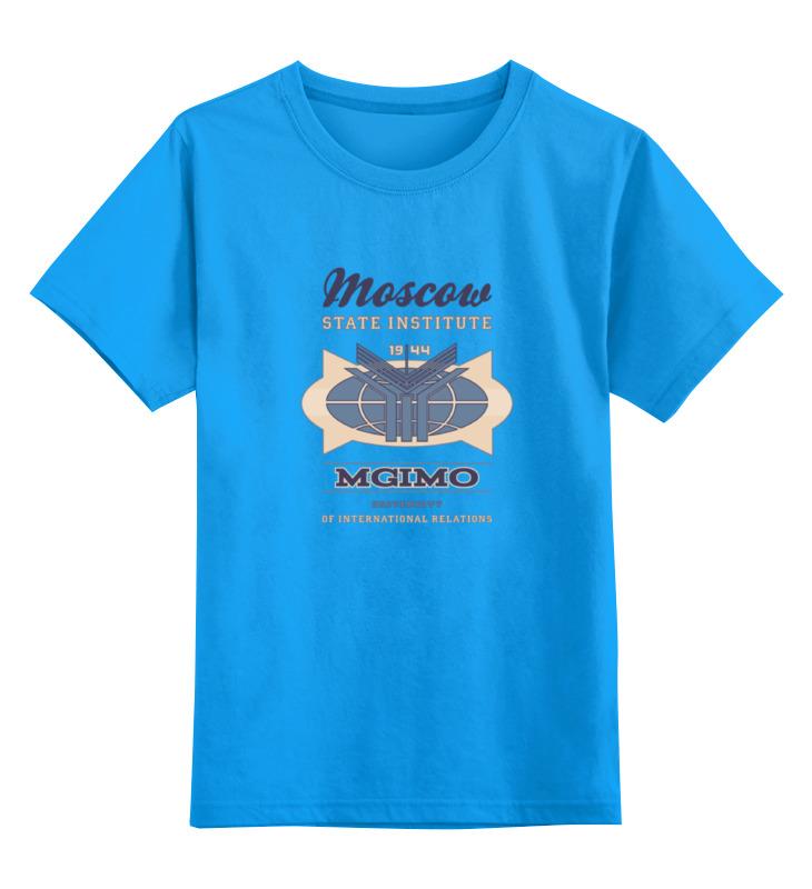Детская футболка классическая унисекс Printio Футболка женская мгимо детская футболка классическая унисекс printio футболка женская мггу
