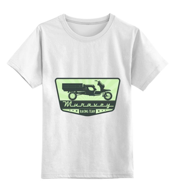 Детская футболка классическая унисекс Printio Muravey racing team
