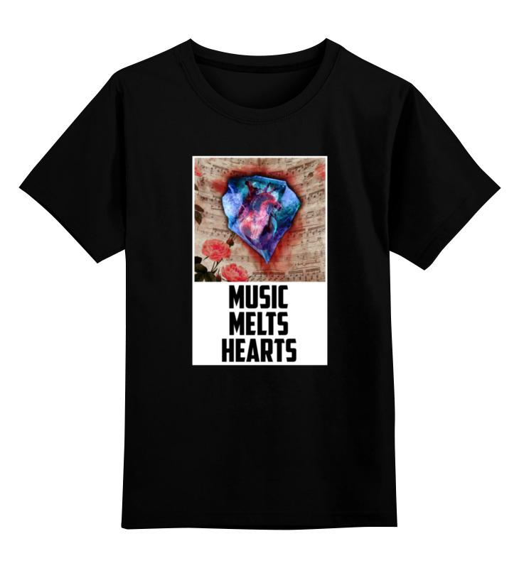 Детская футболка классическая унисекс Printio Музыка растапливает сердца - music melts hearts