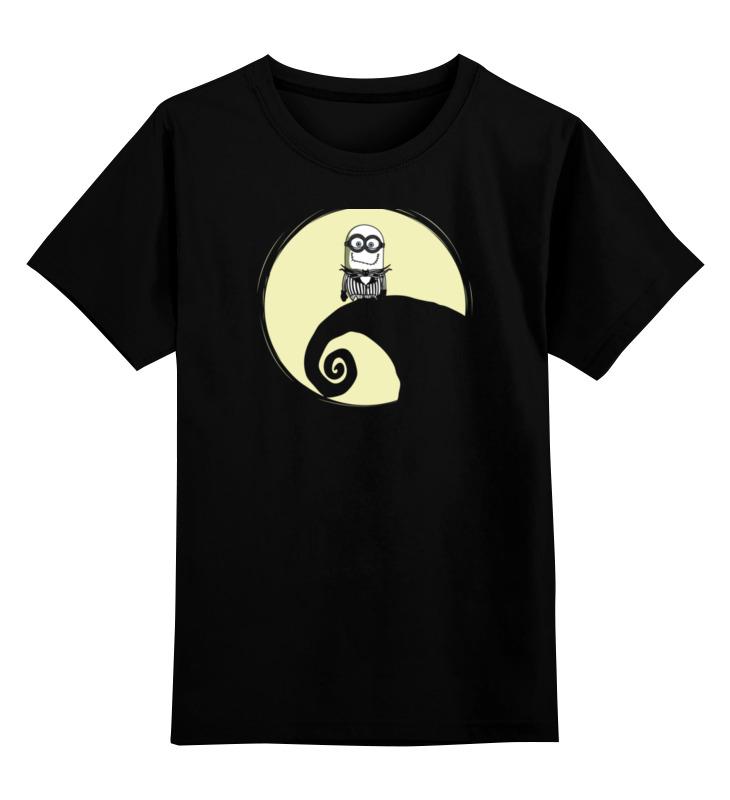 Детская футболка классическая унисекс Printio Маленький кошмар футболка классическая printio ночной кошмар