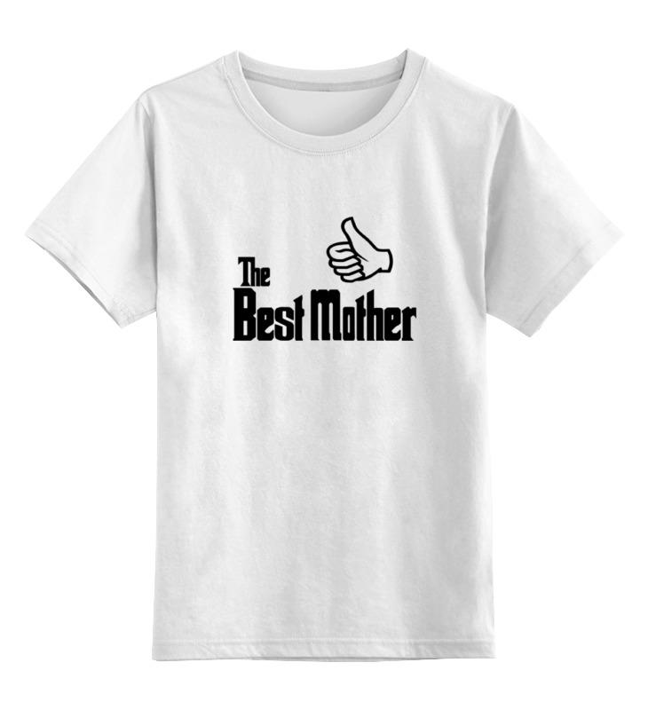 Детская футболка классическая унисекс Printio Лучшая мама (best mother) детская футболка классическая унисекс printio best mom