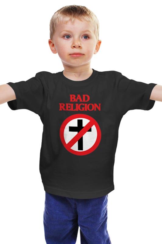 Детская футболка классическая унисекс Printio Bad religion мэмет д древняя религия роман the old religion