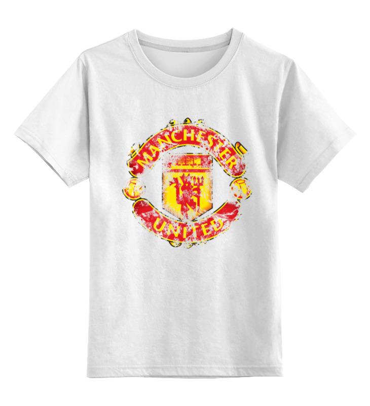 Детская футболка классическая унисекс Printio Манчестер юнайтед футболка манчестер юнайтед
