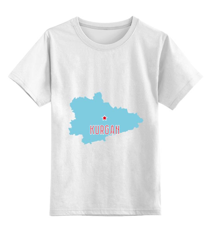 Детская футболка классическая унисекс Printio Курганская область. курган абердин ангусская порода курганская область