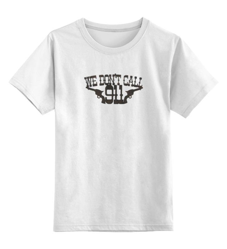 Детская футболка классическая унисекс Printio We dont call футболка huf dont call me shirley tee white