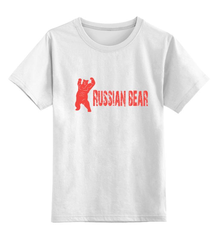 Детская футболка классическая унисекс Printio Russian bear детская футболка классическая унисекс printio angry russian bear