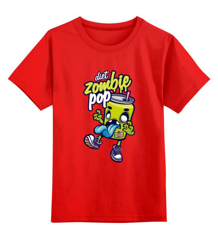 Детская футболка классическая унисекс Printio Zombie pop детская футболка классическая унисекс printio zombie music