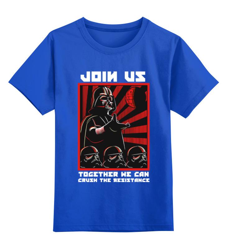Детская футболка классическая унисекс Printio Join us