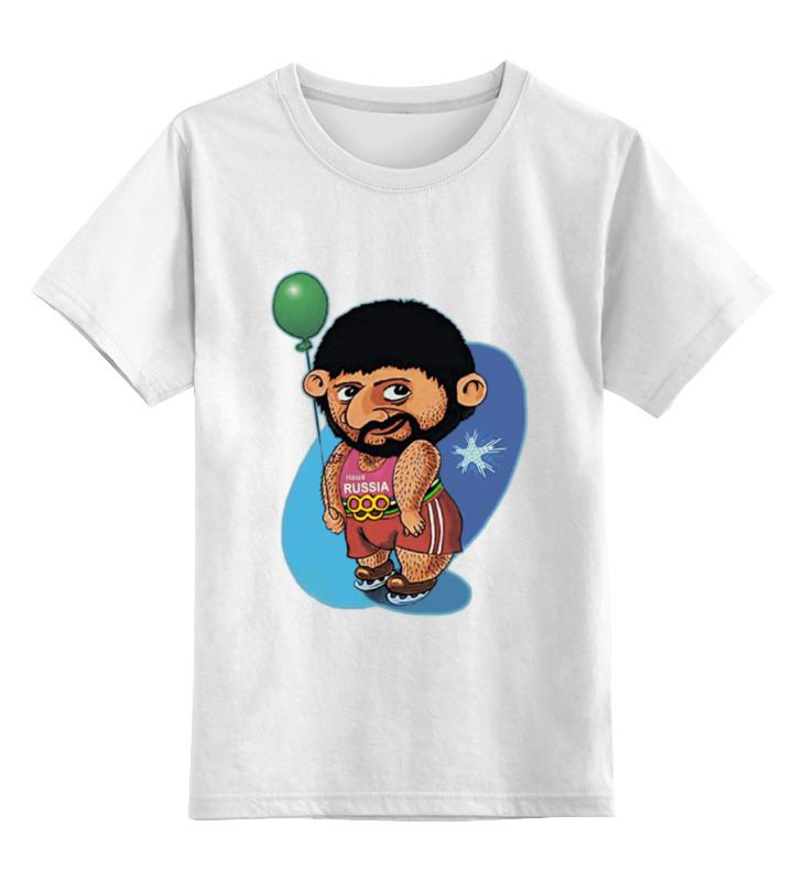Детская футболка классическая унисекс Printio Символ олимпиады  в сочи 2014 1 комнатную квартиру в городе сочи недорого
