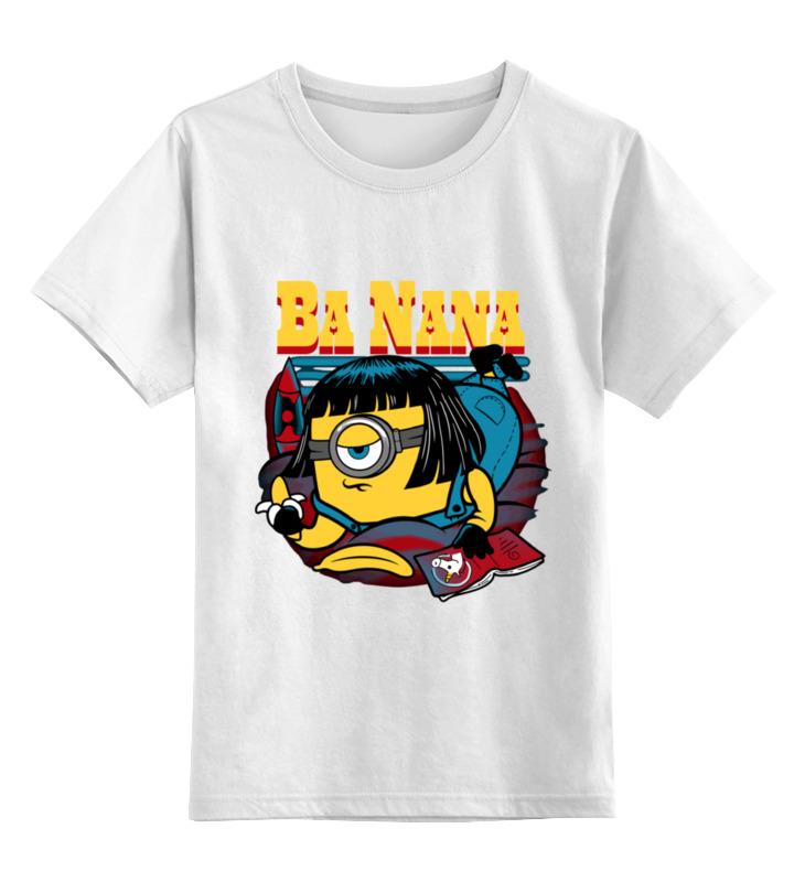Детская футболка классическая унисекс Printio Banana fiction детская футболка классическая унисекс printio мотобайк