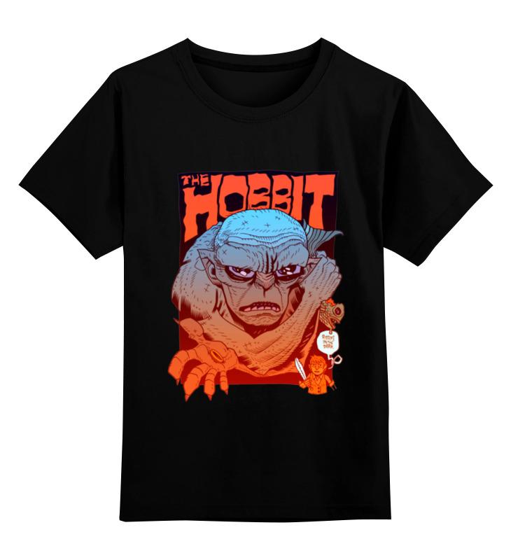 Детская футболка классическая унисекс Printio The hobbit the annotated hobbit