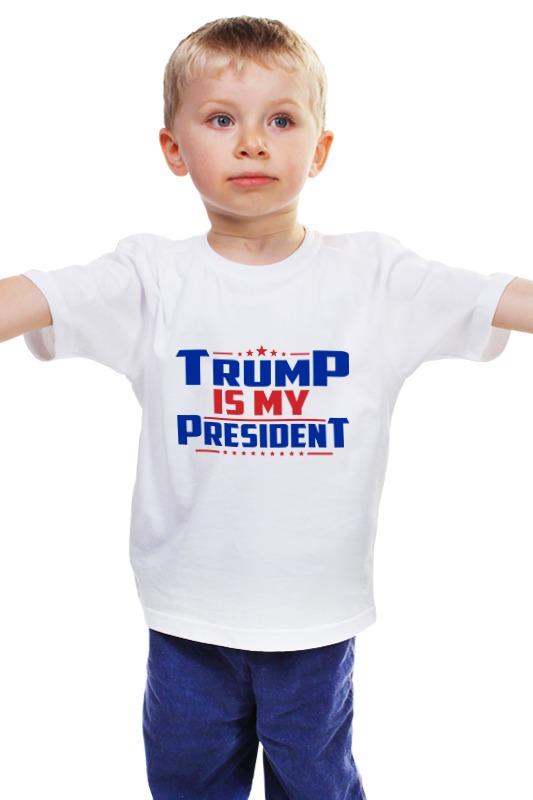 Детская футболка классическая унисекс Printio Трамп мой президент