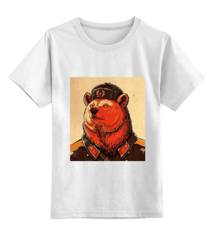 Детская футболка классическая унисекс Printio От россии с приветом,америка! крошин г с ба а альшим приветом письма со свободы