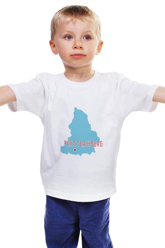 Детская футболка классическая унисекс Printio Свердловская область. екатеринбург