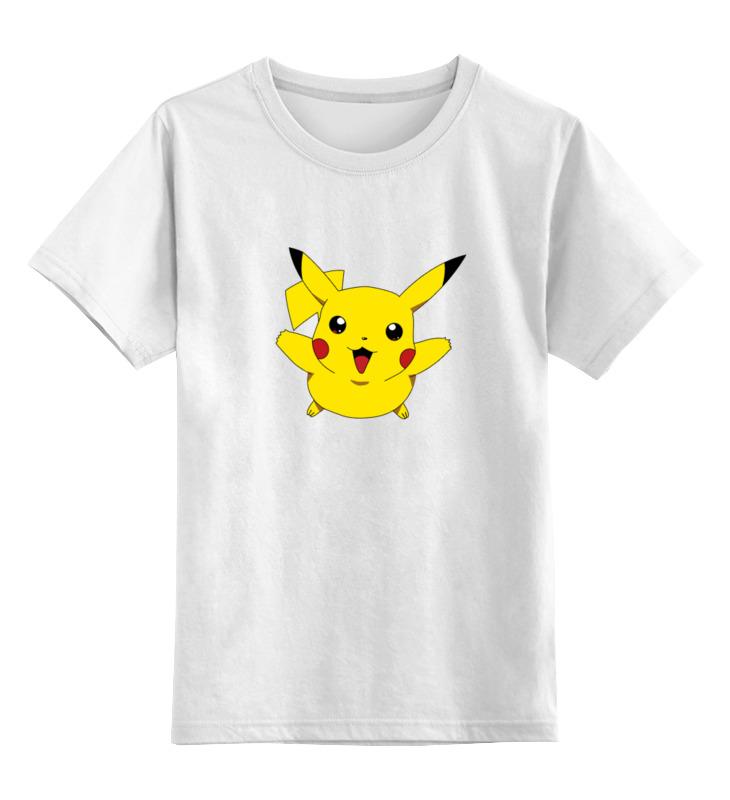 Детская футболка классическая унисекс Printio Пикачу детская футболка классическая унисекс printio пикачу плэйбой