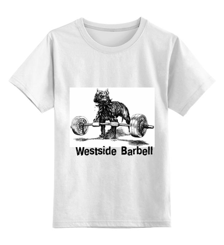 Детская футболка классическая унисекс Printio Westside barbell hoodie комплект в кроватку сдобина летнее утро 7 предметов бежевый 91